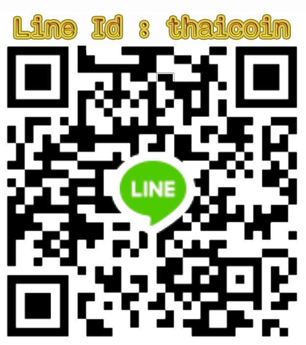 สั่งซื้อทาง Line ID: thaicoin